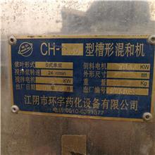 供应600型二维混合机 卧式混合机 化工原料二维运动混合机