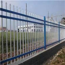 【锌钢护栏】定制小区金属围墙隔离围栏学校别墅栅栏铁艺锌钢护栏