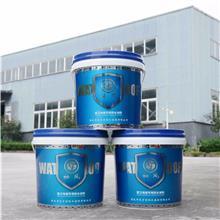 重庆防水涂料生产厂家 袖风 厨卫地面防水 量大价优