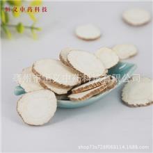 现货供应优质中药材白芷 散装精选无硫白芷片批发 量大从优