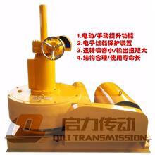 专业生产 污水处理刮泥机 JWZ刮泥机减速机