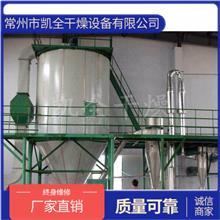 琥珀酸干燥机,琥珀酸烘干机,琥珀酸专用干燥机,琥珀酸喷雾干燥机