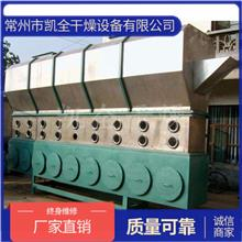 明矾石粉干燥机,明矾石粉烘干机设备,沸腾床干燥机