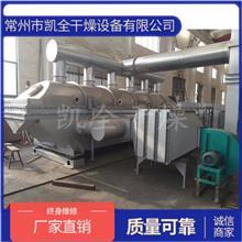 生产能力大碳酸钡专用振动流化床干燥机 碳酸钡烘干机 凯全干燥专业设计碳酸钡干燥设备