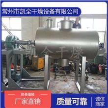 磷酸铁锂专用耙式干燥机,电池材料干燥机厂家直销,专业锂电池材料干燥机生产厂家
