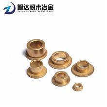 铜基铁基粉末冶金制品