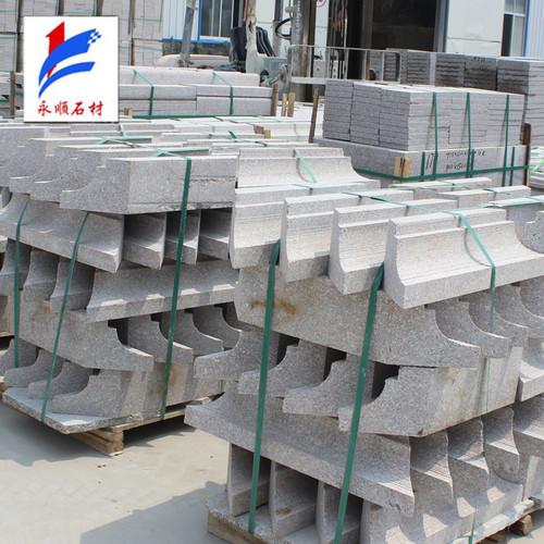 五莲花路沿石特惠出售_优质石材路沿石专业生产_永顺自有石材矿山