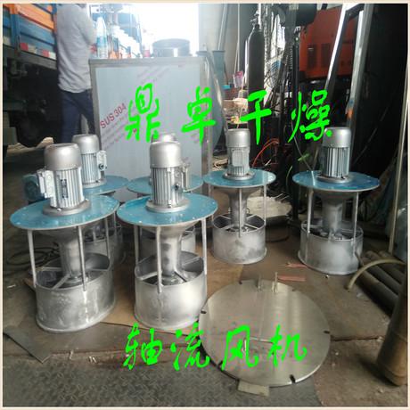 轴流风机 烘箱配套轴流风机 烘箱专用风机