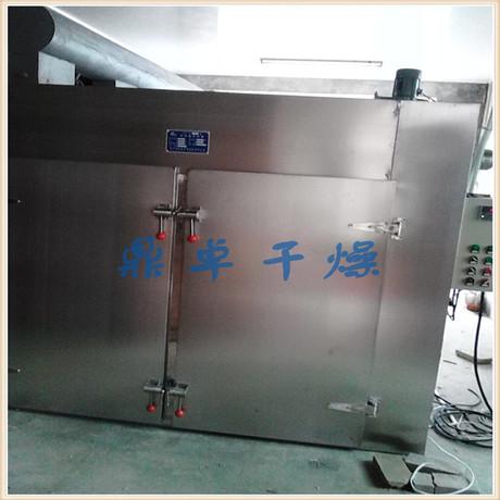 箱式烘干机 热风循环栀子花除湿烘箱 净化式烘干箱 黄秋葵烘干机