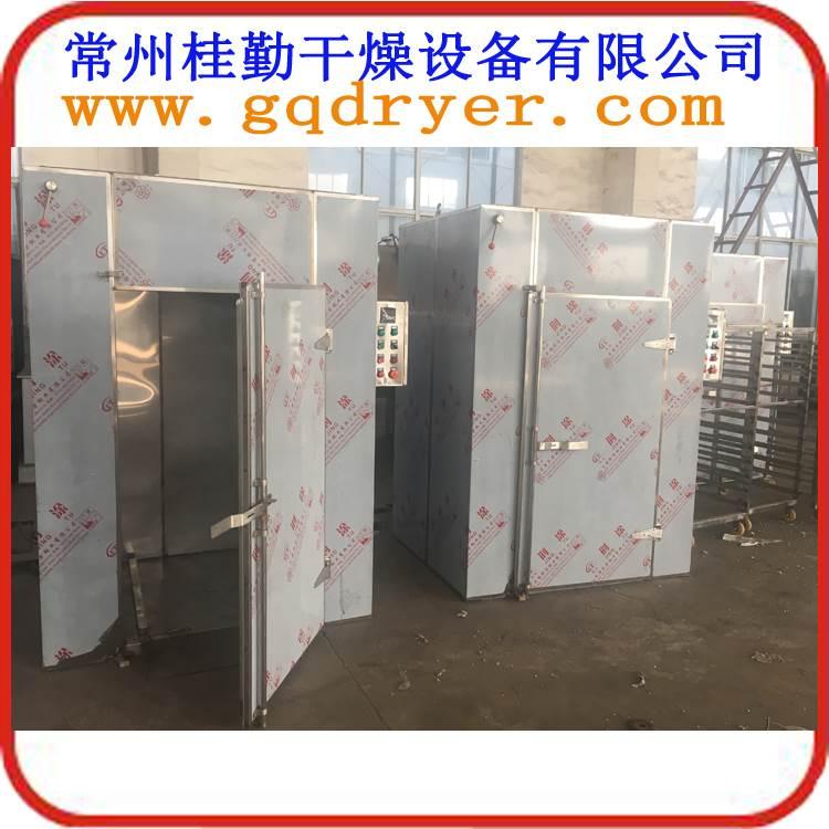 桂勤干燥厂家直销核桃烘干机碧根果烘干机干果干燥箱热风循环烘箱