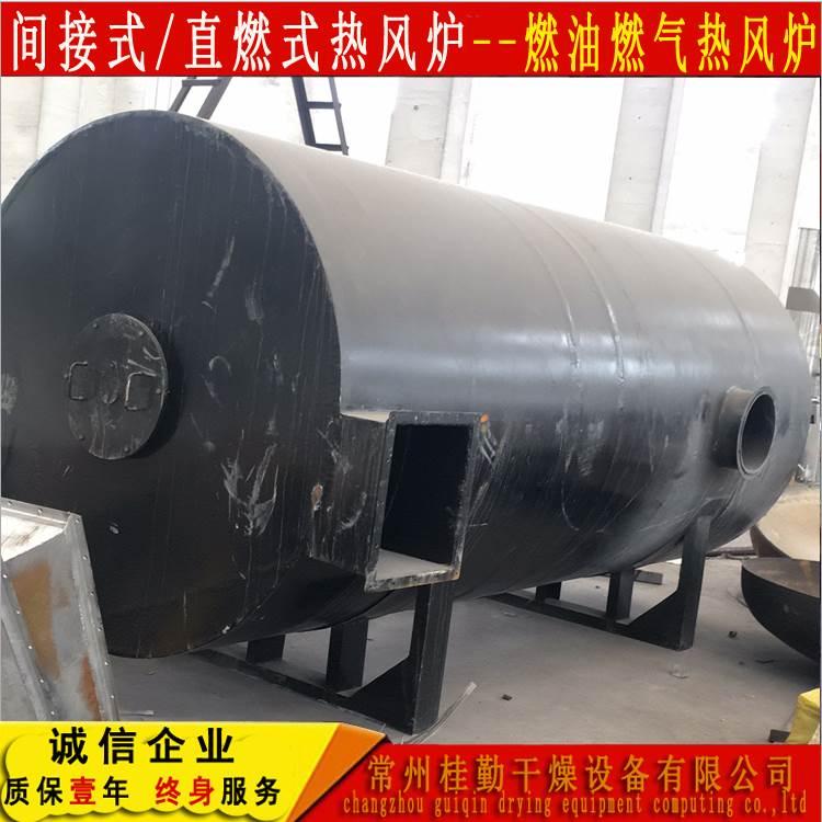 热风炉低温间接式燃气热风炉高温直燃燃气热风炉小型热燃油风炉