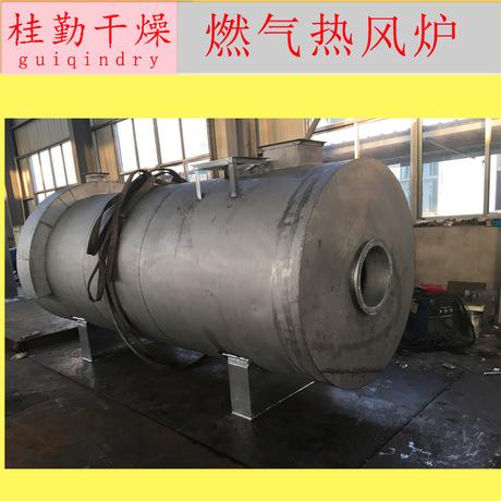 供应烘干热风炉加热设备RQY燃气燃油热风炉燃气热风炉燃煤热风炉