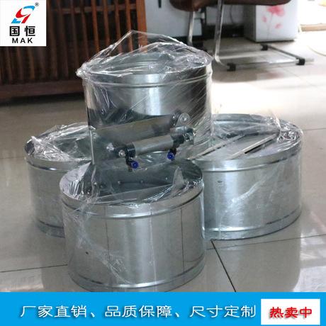 自产自销 镀锌气动风量调节阀  气动风量调节阀  直径250mm
