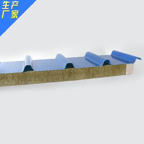 【厂家直销】防震防瓦面材料外墙防腐采光瓦钢结构岩棉夹芯复合板