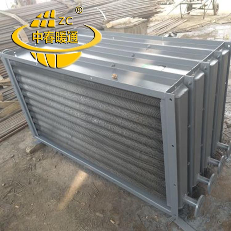 温室大棚、畜牧业养殖专用翅片管暖气片   翅片管暖气片生产厂家
