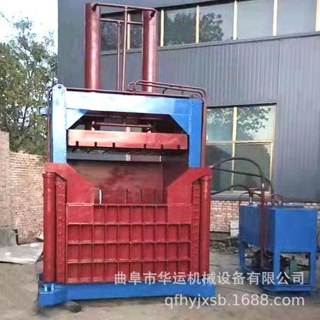 120吨立式液压打包机 废纸箱废品废料废金属饮料瓶压缩压块打包机