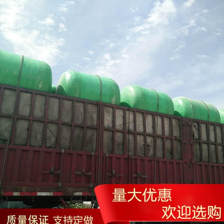 玻璃钢模压化粪池  缠绕化粪池 消防水罐 三格式化粪池