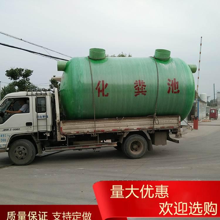玻璃钢模压化粪池厂家直销新农村环保污水处理1.5立方SMC