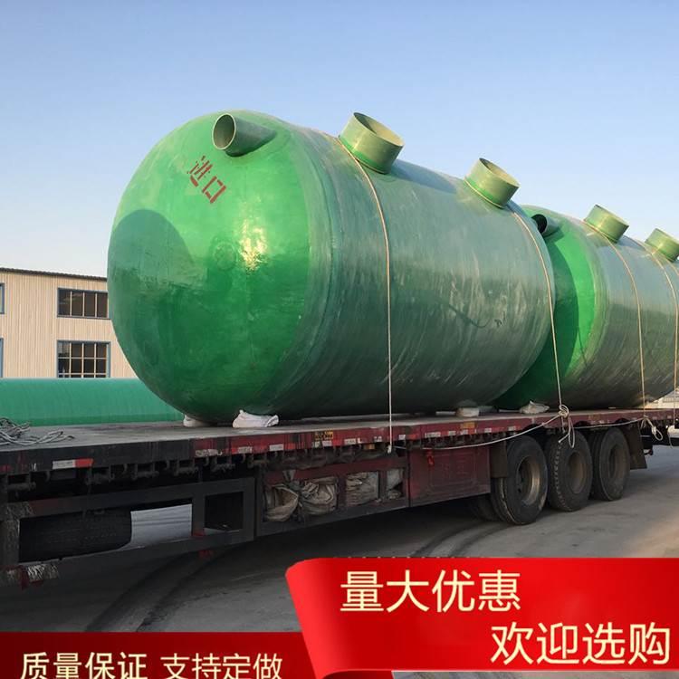 玻璃钢模压化粪池_鸿宇_农村化粪池_供应商出售