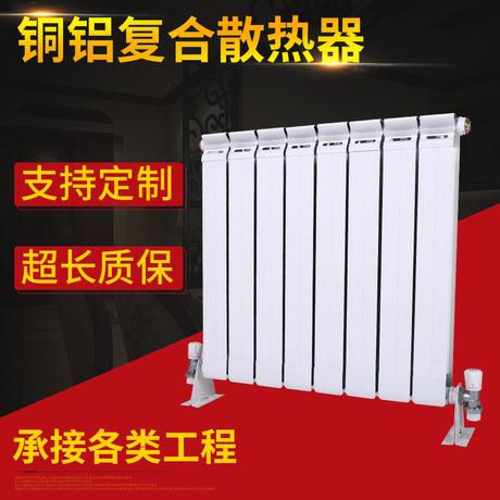 铜铝复合散热器 采暖钢制板式暖气片 家用立式暖气片水暖欧式爆款
