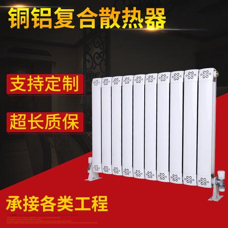 铜铝复合散热器暖气片 钢制挂墙暖气片散热器采暖 家用立式水暖