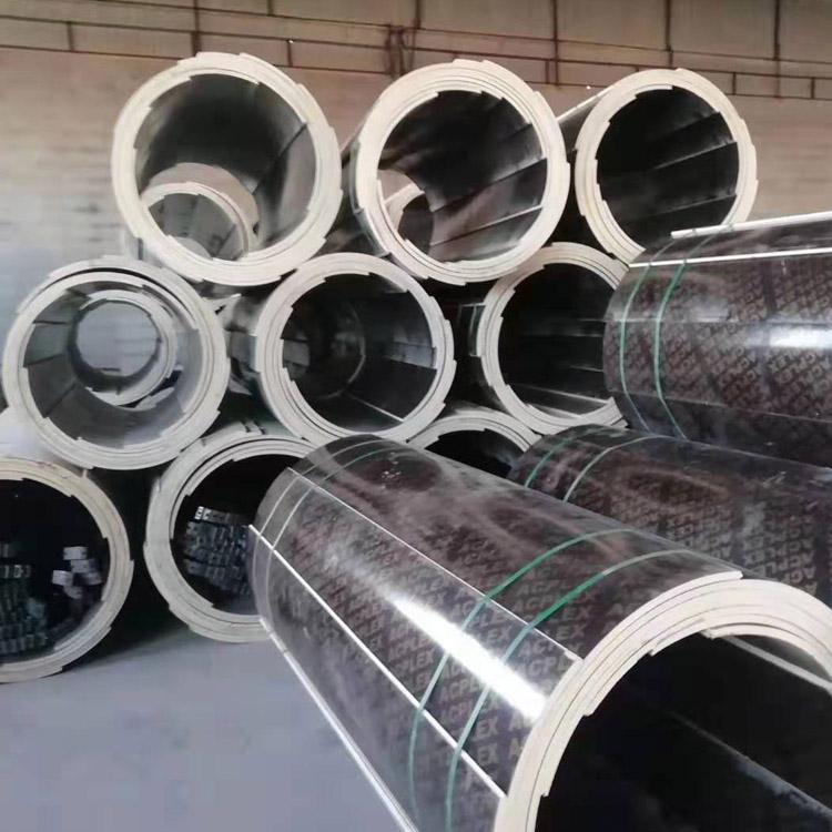 圆柱模板-覆塑模板_绿茵圆模板_木塑模板_建筑模板-供应商制造