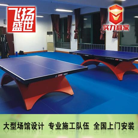羽毛球场地_塑胶地板_乒乓球地胶_pvc地板_运动地板