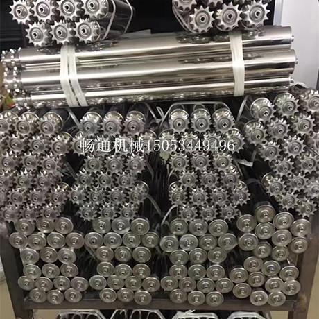 山东厂家供应优质不锈钢滚筒 镀锌滚筒 链轮滚筒 无动力滚筒