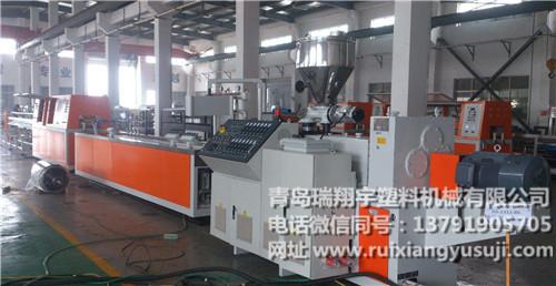 塑料型材生产线_瑞翔宇机械型材设备_型材挤出机厂家_厂家直销