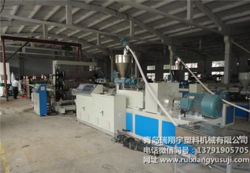 塑料板材生产线_塑料板材设备_板材设备厂家_瑞翔宇板材设备_量大从优