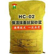 配套砂浆及辅料-天津外墙保温材料砂浆