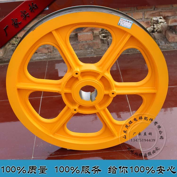 电梯配件曳引轮大轮曳引机轮反绳轮导向轮奥的斯曳引轮13VTR640*4