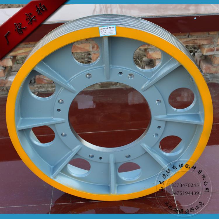 LG曳引轮大轮曳引机轮反绳轮导向轮永大日立曳引轮710*4*5*