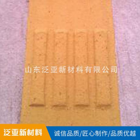 厂家批发销售 热熔突起型标线涂料   全国发货热熔震荡标线涂料