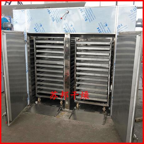 供应热风循环烘箱 八宝茶烘干机 养生花茶托盘式干燥机
