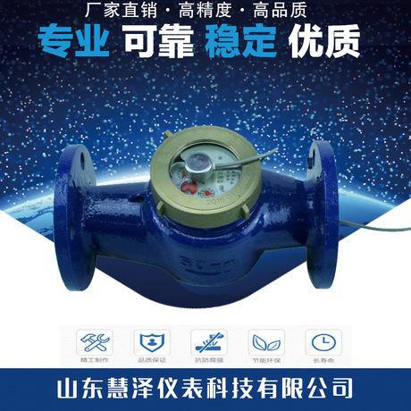 远传水表批发 LXSY50E远传脉冲发讯水表分体式水表