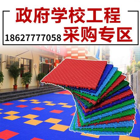 厂家直销户外 篮球场幼儿园 悬浮式拼装运动地板 塑胶地板 定制