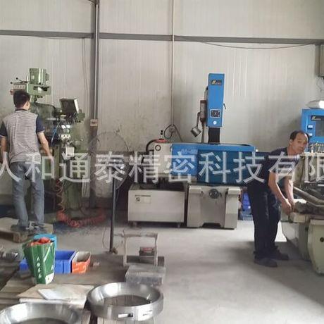 高品质塑胶模具注塑加工供应商电子产品外壳注塑模具开发工厂