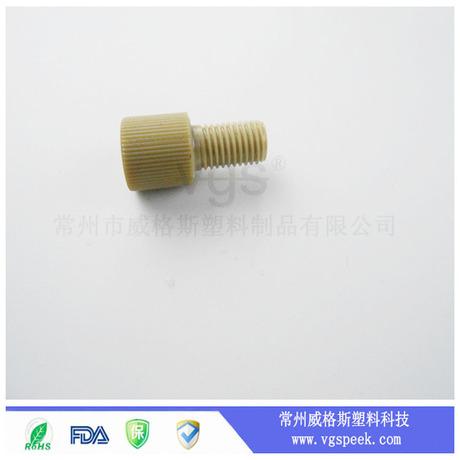 厂家供应高精度peek螺丝 塑料螺丝  手紧螺丝