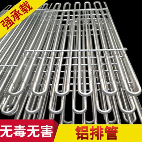 厂家直销 冷库铝排管蒸发器  冷库蒸发排管  铝蒸发器 可批发