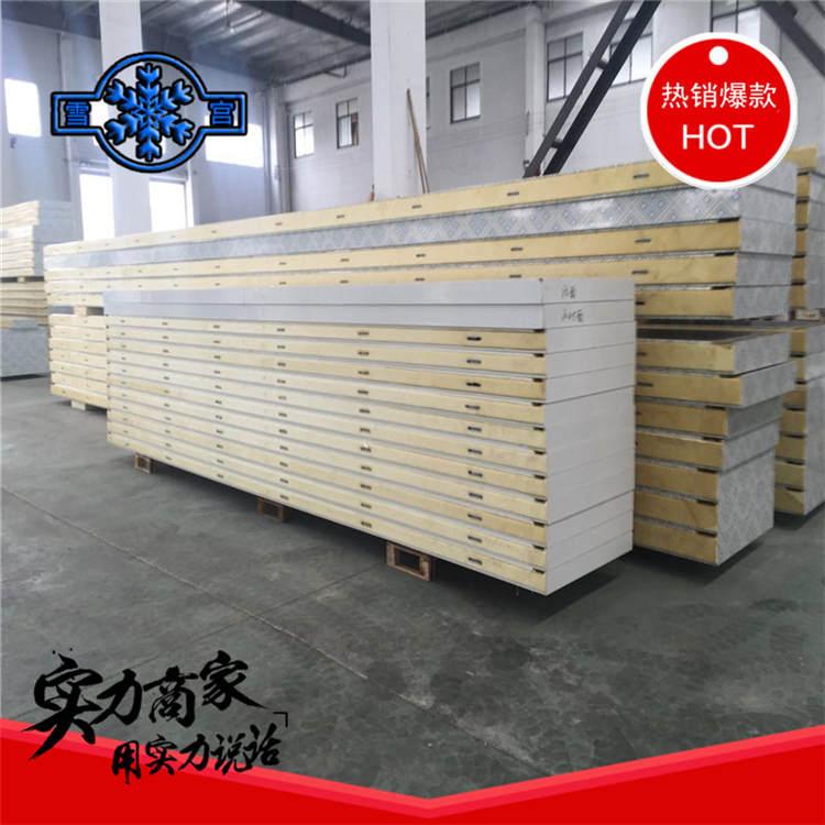 冷库板聚氨酯_双面彩钢板_100mm_150mm_200mm厚_保温板生产厂家