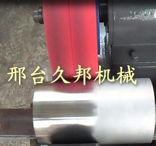 小型圆管抛光机配件_圆管抛光机导轮_久邦长期供应_厂家定制