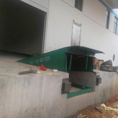 厂家热销 液压式固定登车桥 固定式卸货平台 高度 调节板