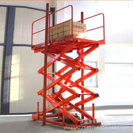 厂家制作固定剪叉式升降平台 电动式平台价格 液压升降平台厂家
