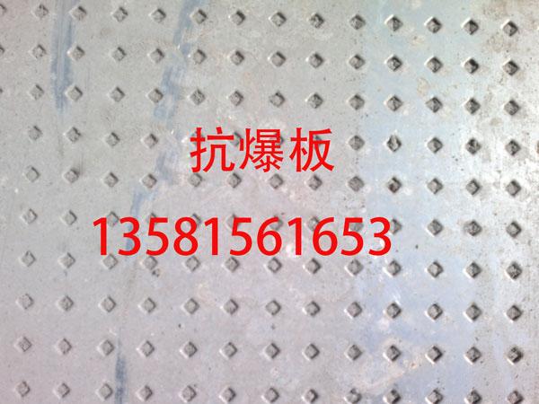 防爆板 纤维水泥复合钢板 抗爆板