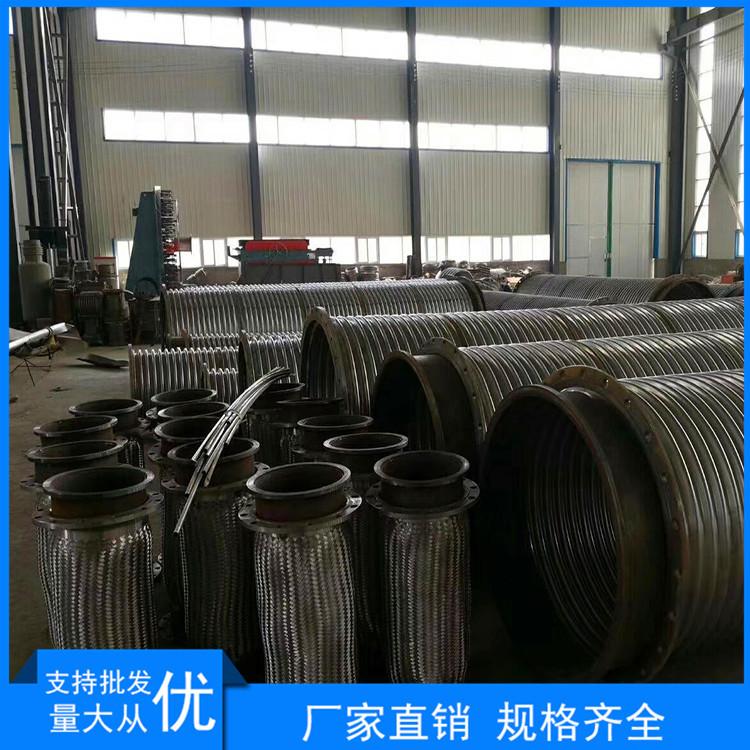 大口径金属软管_邦博润_不锈钢波纹软管_经销商厂家