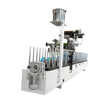 一航_300PUR热熔胶包覆机 热胶包覆机 多功能实木线条包覆机厂家