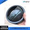 MYZGE20ES 关节轴承角接触关节轴承推力关节轴承