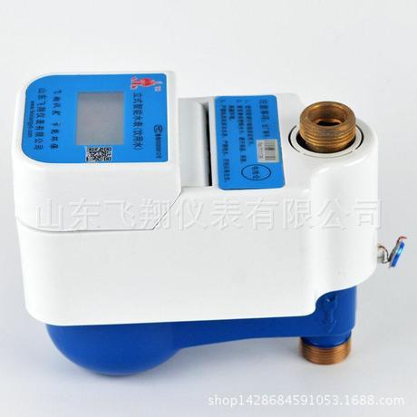 厂家批发立式IC卡智能水表预付费立式插卡刷卡水表射频感应冷水表