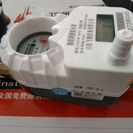 厂家直销批发NB-LOT物联网LORA无线远传水表智能水表无线远程水表